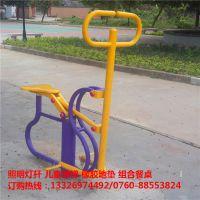 儋州市健身器材 户外广场健身器材厂家 健骑机