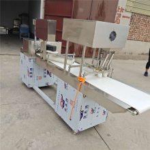 包子机全自动智能变频仿手工小型食品机械商用小笼双桥机械