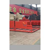 工地洗车机对建筑房地产车辆起到重要作用