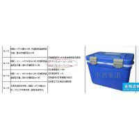 生物冷藏箱 型号:S93-RL-13C库号:M17831