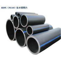 市政排水HDPE 卫生管道 环保健康用水管道