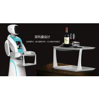 多功能迎宾送餐机器人——艾米