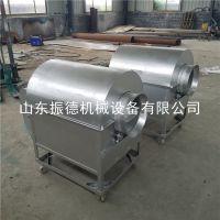 100斤燃气炒货机 振德 直销 糖炒栗子翻炒机 新型碳加热炒货机的批发市场