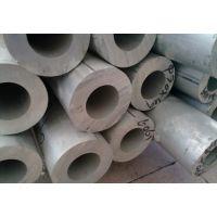 厚壁铝管 厚壁铝合金管
