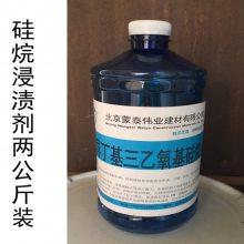 异丁基三乙氧基硅烷产品