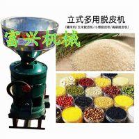 黑米剥壳机 水稻专用去皮碾米机 富兴 立式去皮剥米机