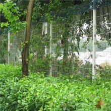 单位围栏网报价 养殖围栏网 波浪隔离网厂