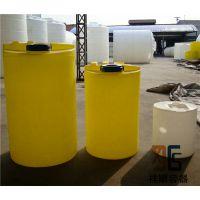 200L兑药桶200升PE塑料加药箱