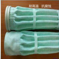 工业脉冲除尘器涤纶除尘布袋除尘滤袋集尘布袋