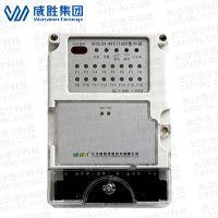 长沙威胜DJLFG3-WFET1600光纤集中器