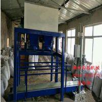 煤块称重包装机-还是选科磊专业制造