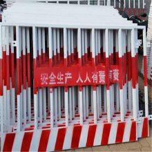 武汉基坑护栏 基坑围栏网 山体防护网
