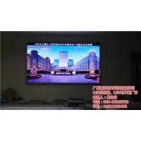 诚芯光电(图)、LED显示屏生产厂家、潮汕LED显示屏