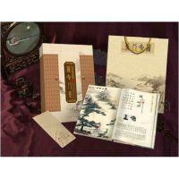 陕西关中八景丝绸织品邮票收藏纪念册 西安特色丝绸工艺品 商务纪念陕西特色礼品