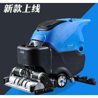 r65rbt手推式洗地机 全自动 洗扫一体机