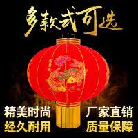 植绒灯笼春节喜庆场景装饰灯笼广告logo印字绒布