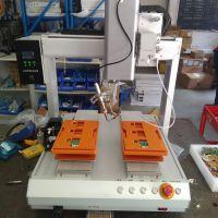 MLD自动焊锡机器人 自动焊锡机