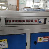 2018光氧催化低温等离子一体机工作原理 嘉特纬德环保设备厂