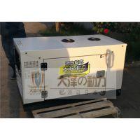 12kw静音柴油发电机车载式