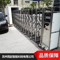 江苏 不锈钢自动伸缩门 小区伸缩门 厂家报价