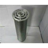 小机润滑油滤芯SGF-H110*10FC不锈钢材质量大【包邮】