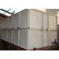 玻璃钢水箱 玻璃钢消防水箱 蓄水池 模压水箱