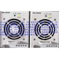 PR-4830 DC48V 30A 新泰达 充电模块 整流模块 适用于PS-48/360型