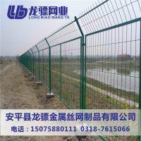 护栏网厂家直销 安平护栏网厂 广州做工厂围栏网厂家