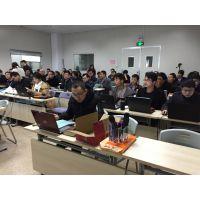 2018年宁波奥咨博精益六西格玛绿带黑带控制阶段网络培训