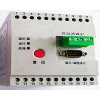 南京斯沃PDM-810MR电动机保护装置