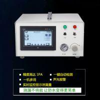 深圳精密仪器测试仪厂家 IP67 IP68防水测试仪 气密性防水设备