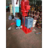 安装调试多级泵XBD10.8/1.7-40G*9/诚械泵业消防增压设xbd12/1.6-40G*10