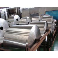 0.5mm保温铝卷生产厂家祥瑞达铝业