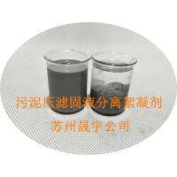 泥浆沉淀剂阴离子聚丙烯酰胺pam在泥浆废水处理中的作用