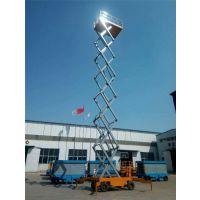 张掖电动小型移动式升降台 剪叉式液压升降货梯 登高梯高空作业平台车