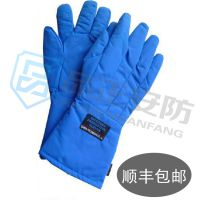 LNG加液站工佩戴的液氮防冻手套 济南品正液氮防冻手套