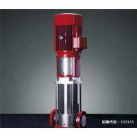 高效能XBD-GDL立式多级消防泵 无负压供水设备
