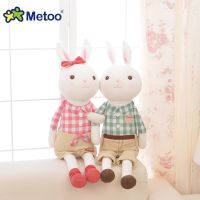 深圳汇森玩具厂供应METOO咪兔正版13.5寸提拉米兔情侣款升级版情人节礼物