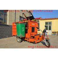 挂桶自卸式电动三轮车 市政环卫垃圾车 环卫街道保洁车 TX-Z050 德利泰牌