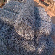 边坡防护网 铁丝勾花网 镀锌勾花网