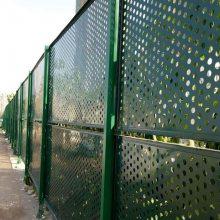 广州冲孔板护栏网现货 工地洞洞围挡批发 珠海冲孔防护网