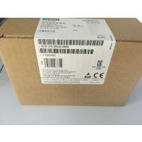 西门子CPU224XP继电器6ES7 214-2BD23-0XB8