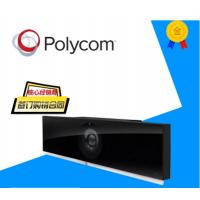 POLYCOM宝利通RealPresence Debut 1080p视频会议终端 正品行货 可开增票
