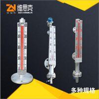 石灰水液位计UHZ-KEY/N 磁翻板液位计LED面板4-20mA油位计