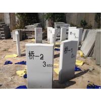 山东济南铁路线路桥梁标预制混凝土界桩价格