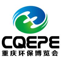 2018重庆国际环保博览会暨长江上游生态环境论坛