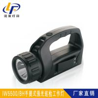 IW5500/BH手提式强光巡检工作灯