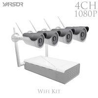 高清无线监控200万像素4路监控设备4CH同轴高清监控摄像头套装