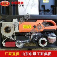 SQ-2手持式电动套丝机,SQ-2手持式电动套丝机使用方便,ZHONGMEI