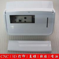浙江3D打印 CNC手板制作 模具开发厂家